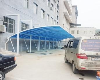 临汾永和检察院(车棚)